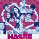 Hasee Toh Phasee New posters 2014