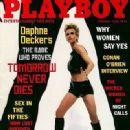Daphne Deckers - 331 x 443