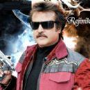 Rajnikanth - 454 x 340