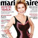 Seda Sayan - Marie Claire Magazine Cover [Turkey] (April 2012)