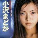 Madoka Osawa