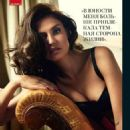 Bianca Balti Gq Russia Magazine August 2014