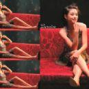 Bernice Liu - 454 x 340
