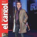 Gary Oldman - 454 x 633