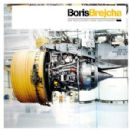 Boris Brejcha Album - Die Maschinen Sind Gestrandet
