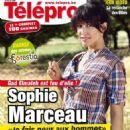 Sophie Marceau - 454 x 599