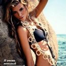 Elle Liberachi - FHM Magazine Pictorial [Russia] (February 2013) - 454 x 620