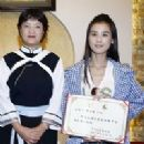 Shengyi Huang - 200 x 260