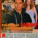 Tom Cruise - Otdohni Magazine Pictorial [Russia] (27 March 1997)