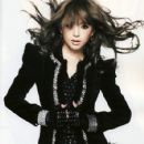 Ayumi Hamasaki - Vivi Magazine Pictorial [Japan] (February 2010)