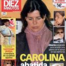 Princess Caroline of Monaco - 454 x 591