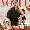 Vogue Germany May 2019 - 454 x 589