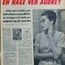 Audrey Hepburn - Billed Bladet Magazine Pictorial [Denmark] (9 October 1959) - 454 x 607