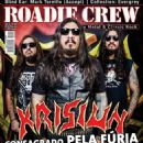 Roadie Crew Magazine Cover [Brazil] (November 2015)