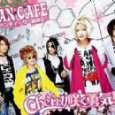 An Cafe songs