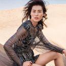 Wen Liu - Elle Magazine Pictorial [China] (March 2017) - 454 x 588