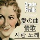 Moonlight (Asia Edition) - Gracie Fields
