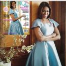 Michelle Obama - Essence Magazine Pictorial [United States] (August 2014)