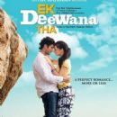Ekk Deewana Tha New Posters and Wallpapers 2012 - 454 x 648