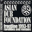 Frontline 1993-1997 (Rareities & Remixes)