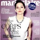 Marie Claire Magazine [France] (June 2014)