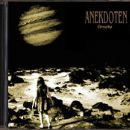 Anekdoten Album - Gravity