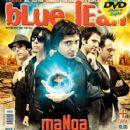 Manga - blue jean Magazine Cover [Turkey] (May 2009)