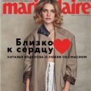 Natalia Vodianova – Marie Claire Russia Magazine (February 2019) - 454 x 587