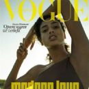 Vogue Netherlands April 2019 - 454 x 588