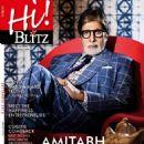 Amitabh Bachchan - 454 x 583