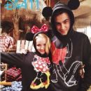 Dove Cameron And Ryan McCartan - 454 x 605