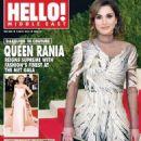 Queen Rania - 454 x 615