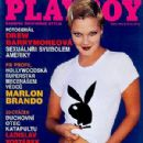 Drew Barrymore - Playboy Magazine Cover [Czech Republic] (October 1995)