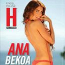 Ana Bekoa - Hombre Magazine Pictorial [Mexico] (January 2012)