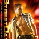 Streetdance 3D Poster Card - 454 x 812