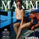 Maxim Mexico April 2017
