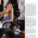 Sheryl Crow Redbook Magazine Pictorial August 2010 United States