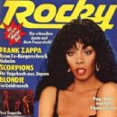 Rocky Magazine Cover [Germany] (July 1979)