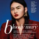 Vogue Taiwan June 2018 - 454 x 582