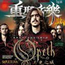 Opeth - 454 x 616