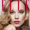 Luize Salmgrieze - Elle Magazine Pictorial [Russia] (October 2012) - 454 x 580