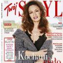 Twoj Styl Magazine - 454 x 560