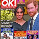 Prince Harry Windsor and Meghan Markle - 454 x 621
