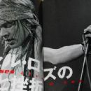 Axl Rose - Cross Beat Magazine Pictorial [Japan] (July 2009)