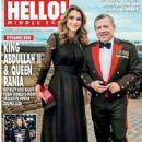 Abdullah II King Of Jordan and Queen Rania