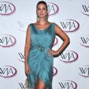 Ivanka Trump: Women's Jewelry Association Awards Dazzler