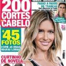 Fernanda Lima - 326 x 436