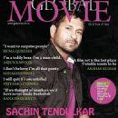 Sachin Tendulkar - 454 x 641