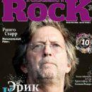 Eric Clapton - 454 x 621