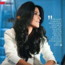 Martha Debayle - Encorto Magazine Pictorial [Mexico] (26 September 2012) - 454 x 585